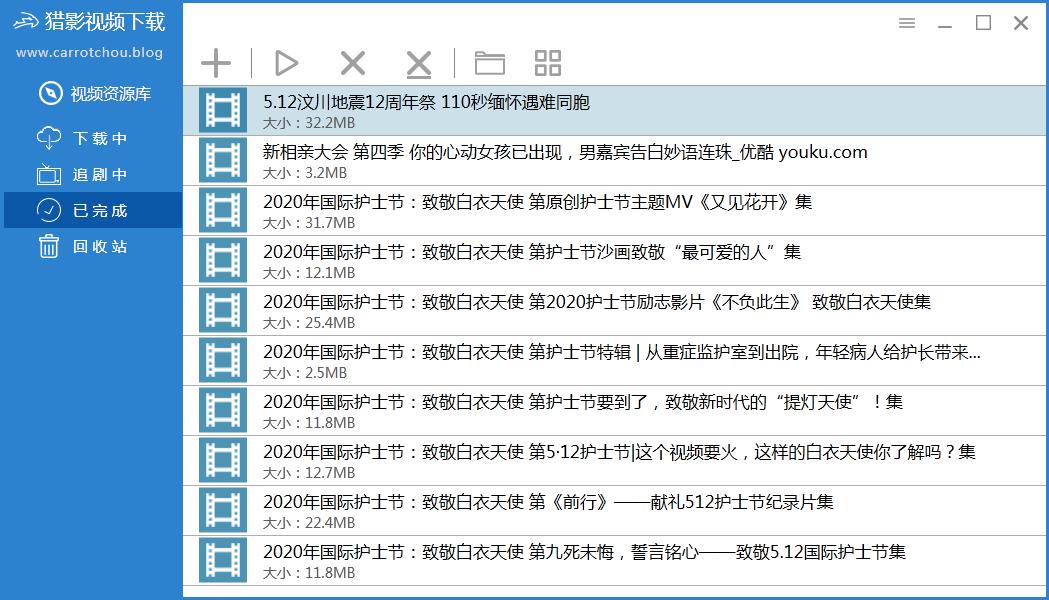 猎影下载器绿色版[集成2020.3.7解析插件]-AB下载