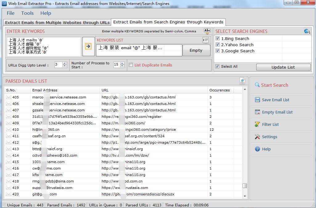 Web Email Extractor Pro(邮箱搜索)V5.5.4-AB下载