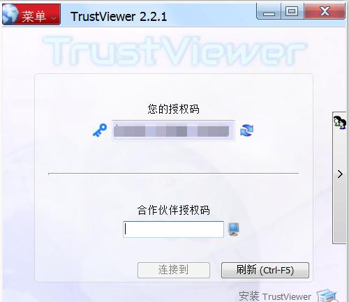 远程控制软件 TrustViewer 2.2.1-AB下载