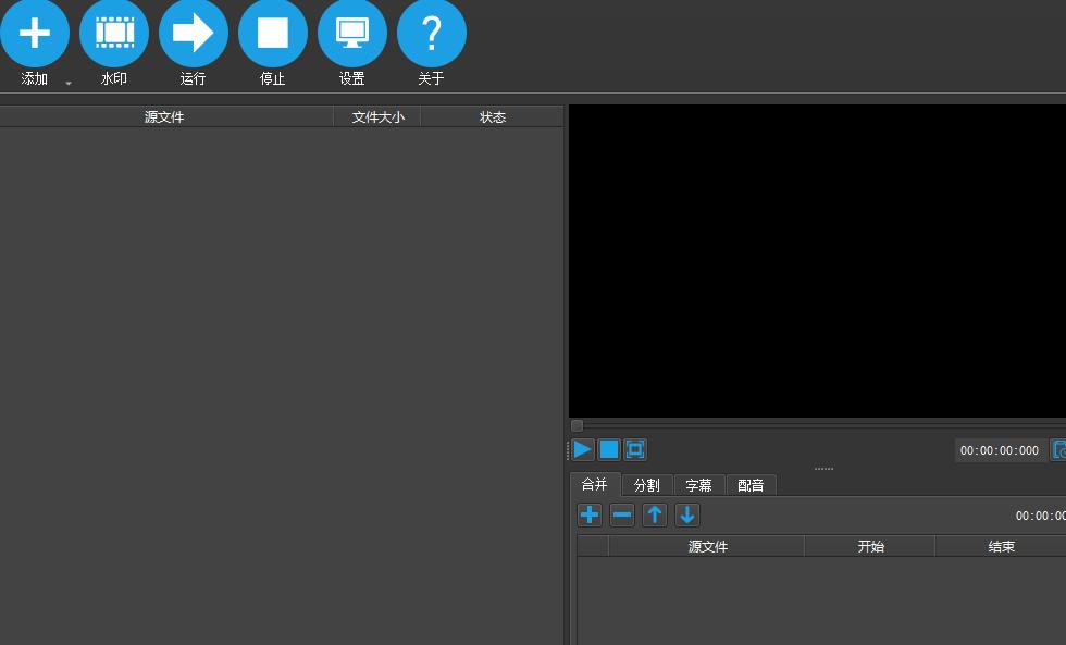 某视频加水印软件-AB下载
